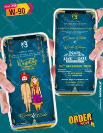 Punjabi Wedding e Invites