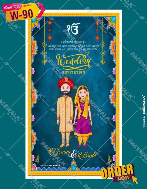 Punjabi Wedding Invites card
