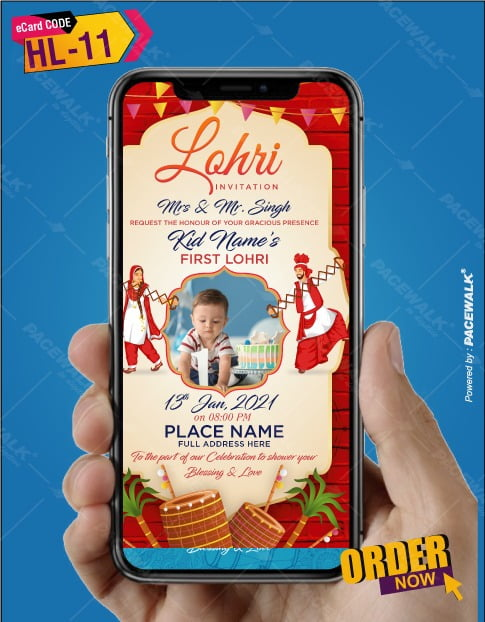 First Lohri Invite Card