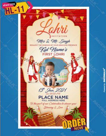 First Lohri Invite Cards