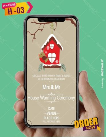 Paperless Housewarming Invitation Online eCards