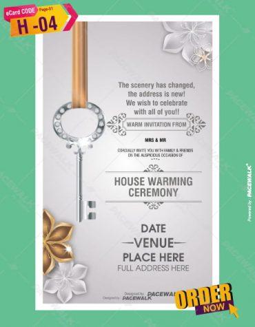 Personalised Housewarming Announcement eCards