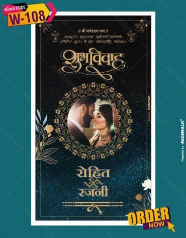 Wedding Invitation Card In Marathi