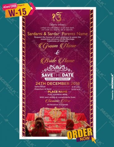 Punjabi Sikh Wedding Invitation eCards