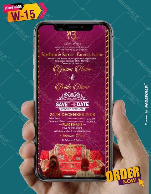 Punjabi Sikh Wedding Invitation eCards