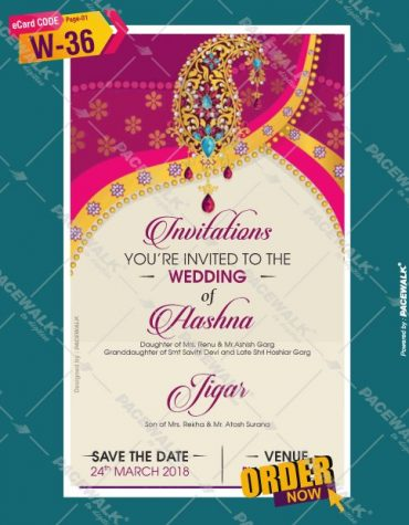 Indian Wedding Invitation Bride Side eCard