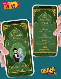 nikaah ceremony invitation card