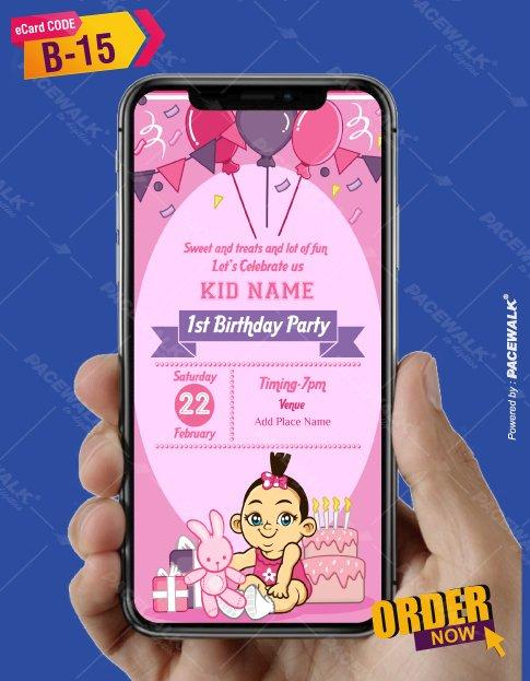 Birthday Party Invites