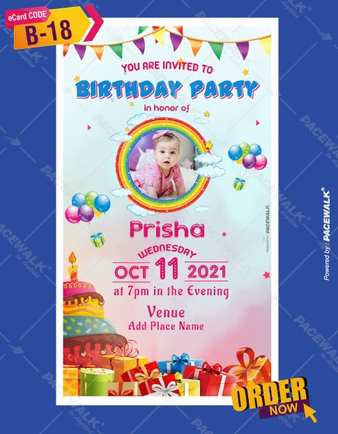 Paperless Birthday Invites