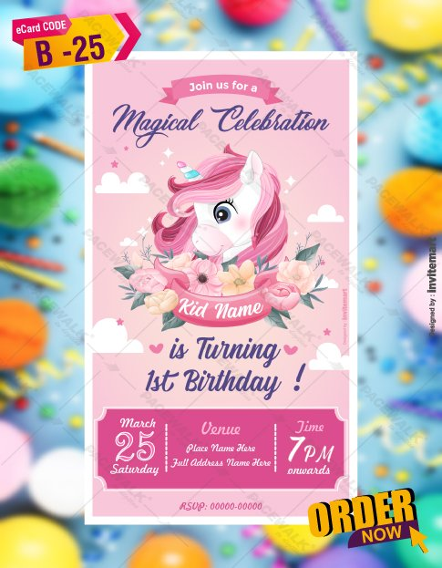 Unicorn Birthday Invitation Card Templates