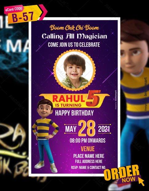 Rudra Themed Birthday Invitation Card
