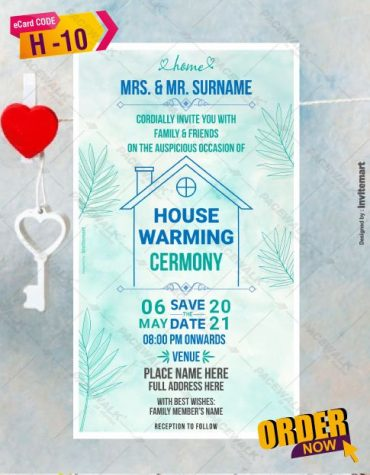 House Warming Ceremony Invitation