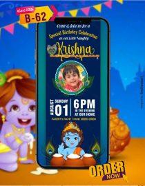 Krishna Theme Invitation Card
