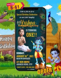 Little Krishna Birthday Theme Card