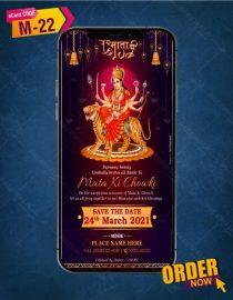 Mata Ka Bhandara Invitation Card