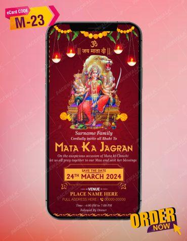 Bhajan Sandhya Invitation Card