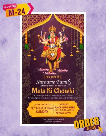Mata ki Chowki Card