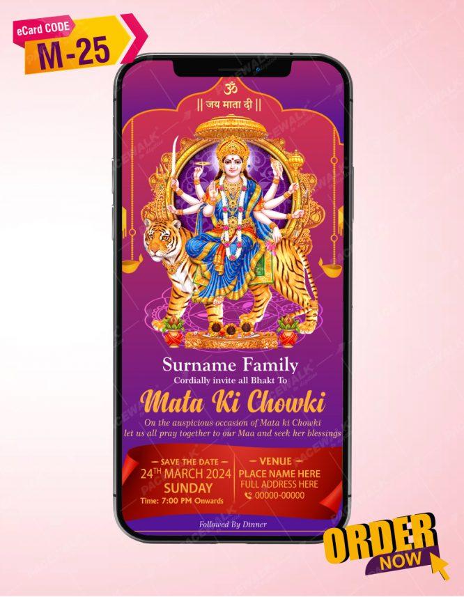 Mata Ka Jagran Card