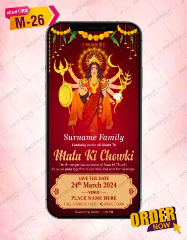 Jagran Occasion Invite Card