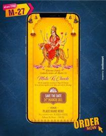 Mata Ki Chowki Invitation Online