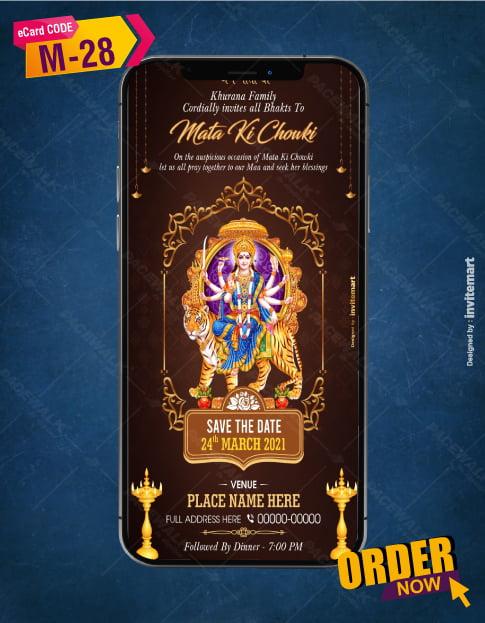 Mata Ki Chowki Invitation Maker