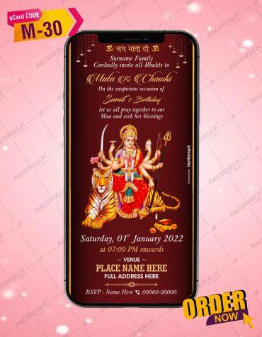 Mata Ki Chowki Pooja Invitation Card