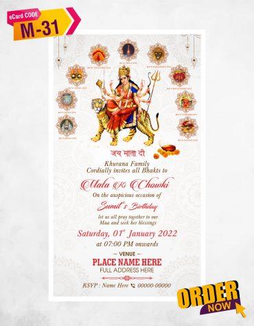 Digital Invitation Card for Mata ki Chowki