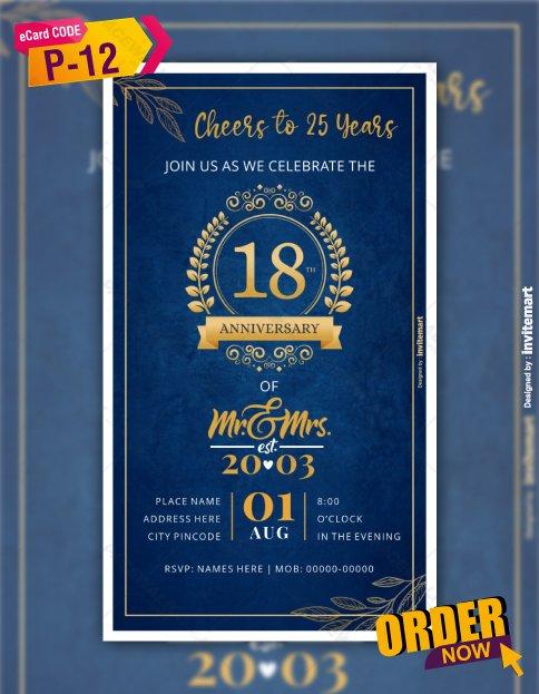 18th Wedding Anniversary Invitation