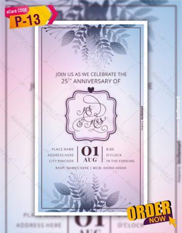 Simple 25th Wedding Anniversary Invitation