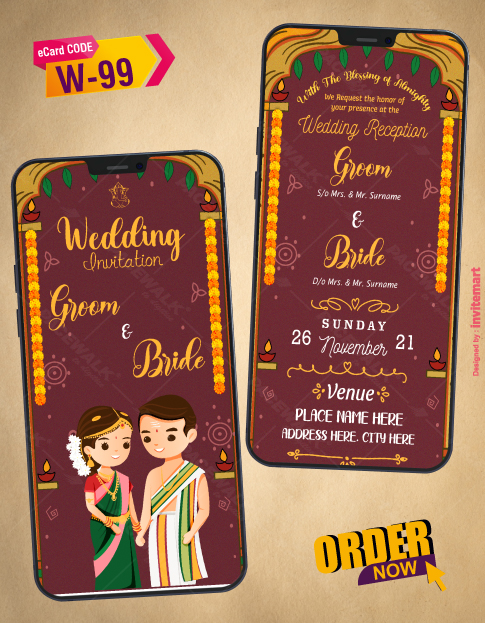 Cute South India Wedding Card