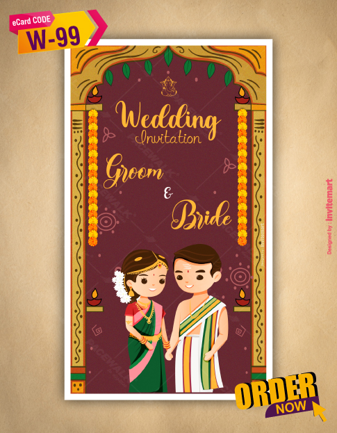 Cute South India Wedding Cards
