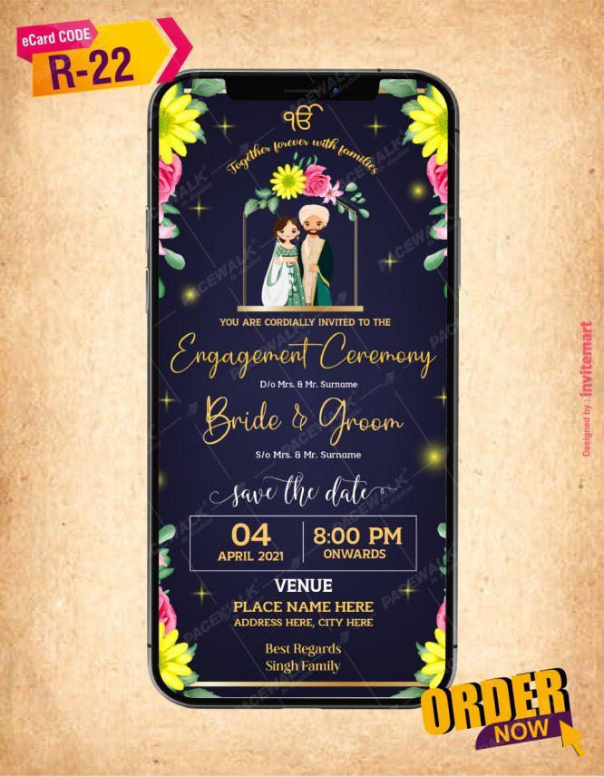 Engagement Party Ceremony Invite