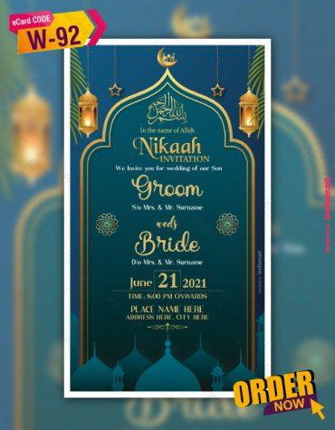 Traditional Muslim Wedding Card