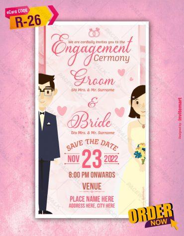 Christian Engagement Invitation Card