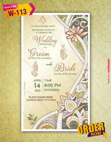 Hindu Wedding Invitation Template