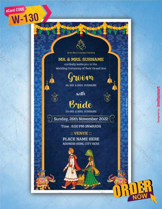 Royal Elephant Wedding Invitation Card