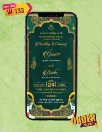 Traditional Hindu Wedding Invite Card
