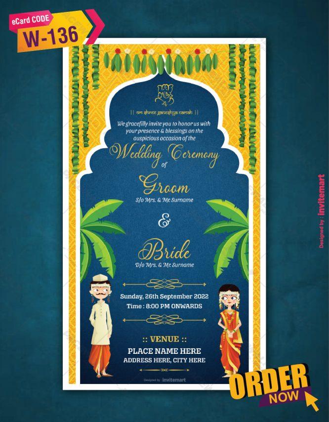 South Indian Cartoon Wedding Invite