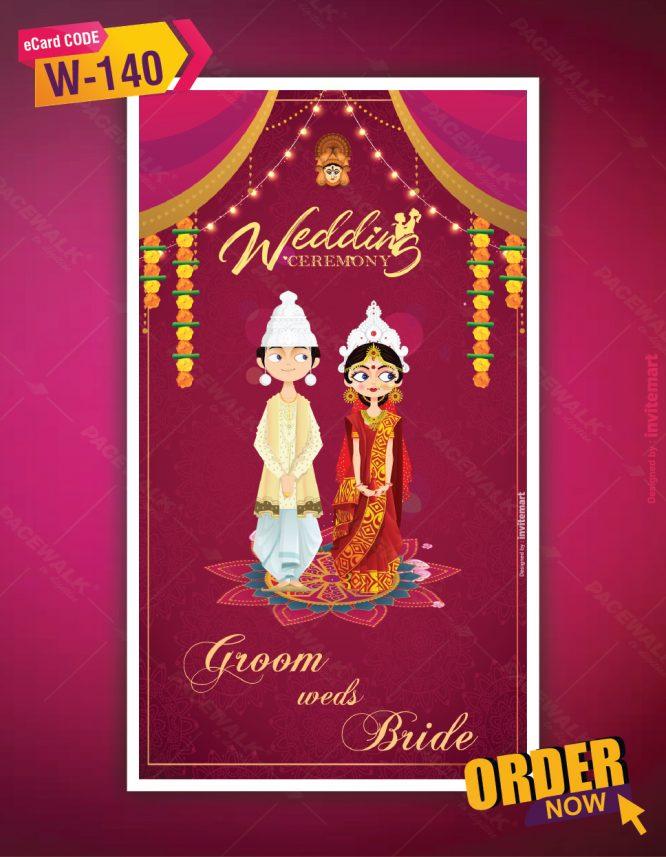 Bengali Wedding Invitation Card