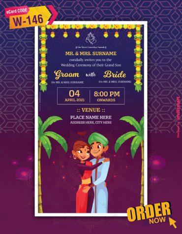 Tamil Wedding Invitation