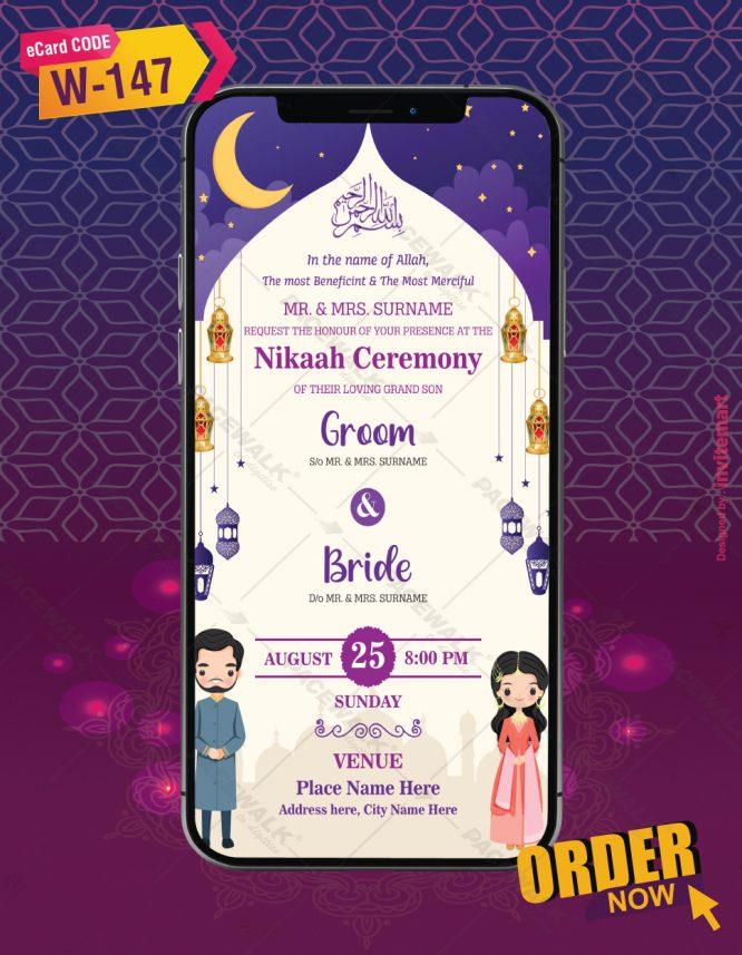 Caricature Nikah Ceremony Invitation
