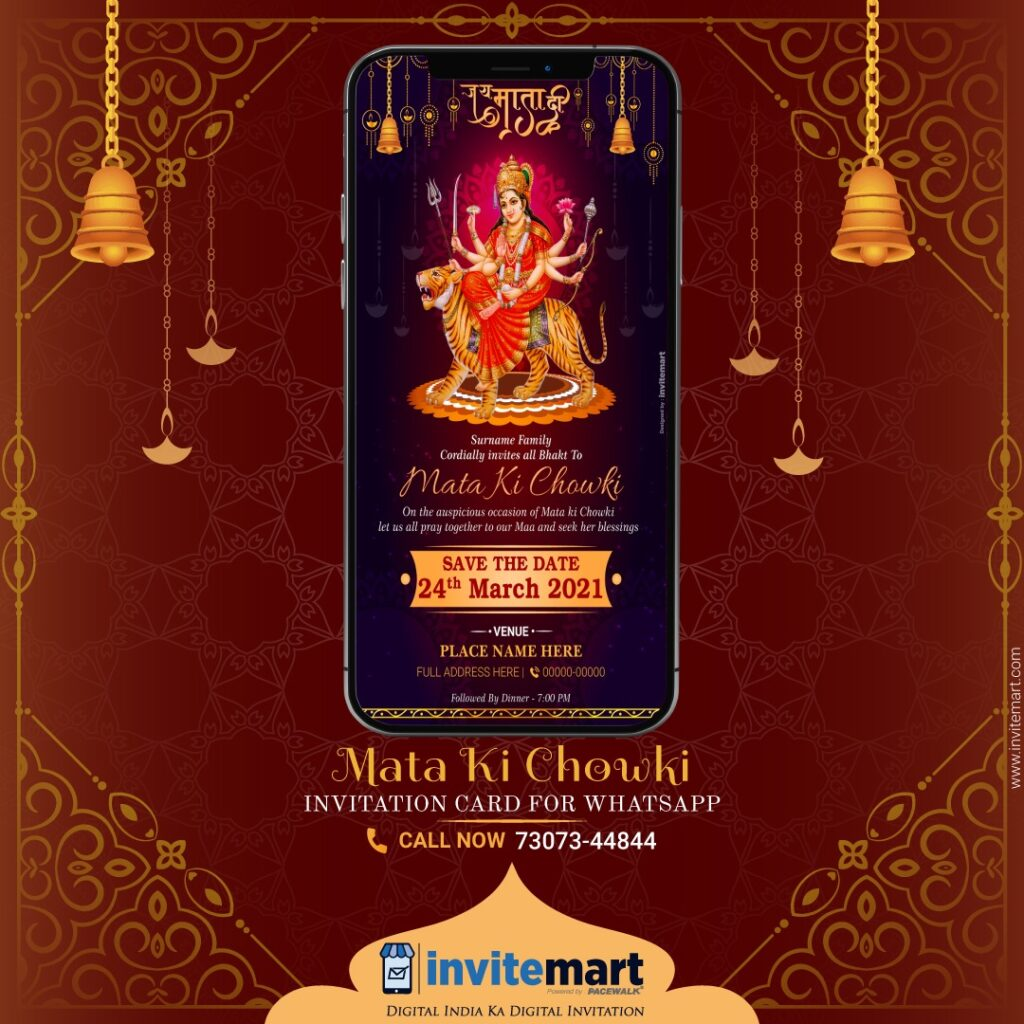 mata ki chowki invitation card for whatsapp