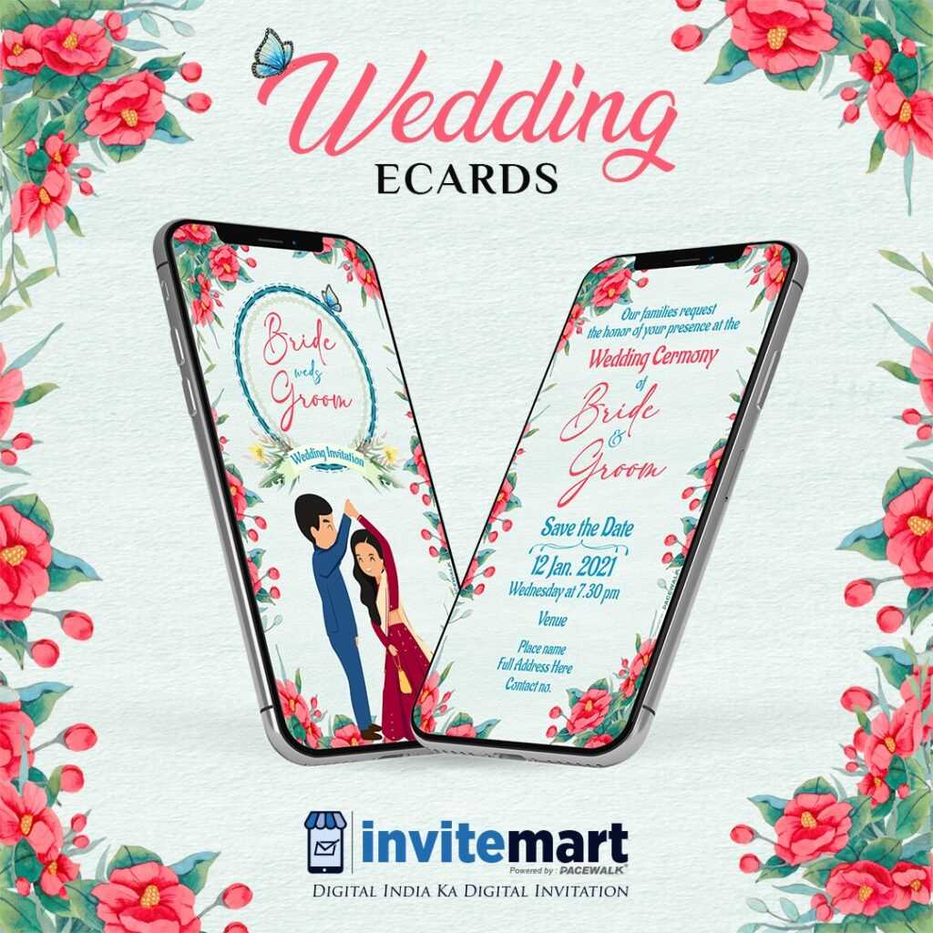 Red rose wedding invitation ecards