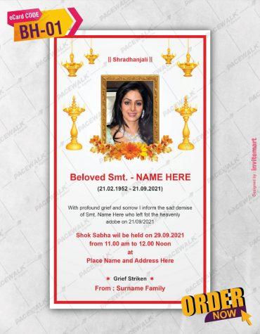 Shradhanjali Invitation Card