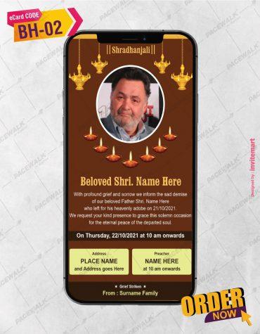 Shok Sandesh Invitation Card