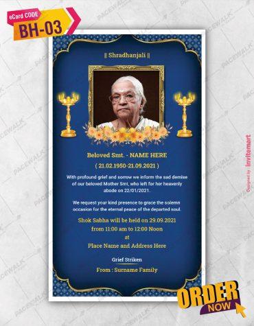 Antim Ardaas Invitation card
