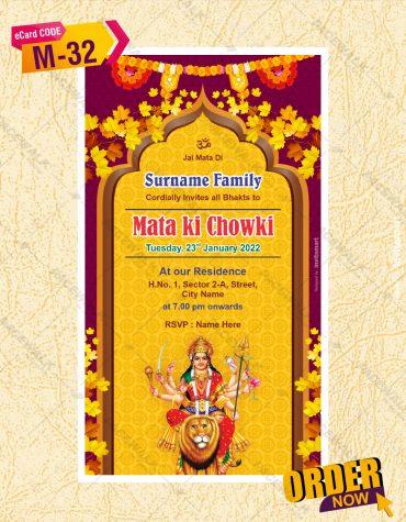Invitation Card For Mata ki Chowki