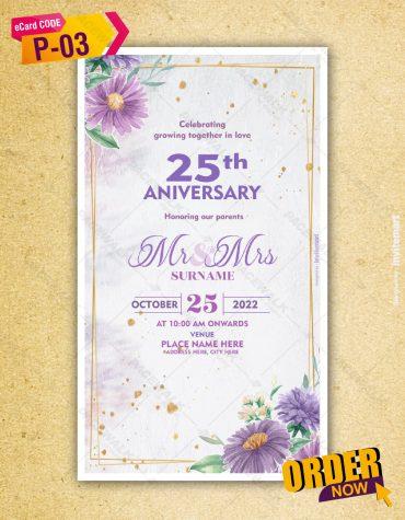 25th Anniversary Invitation eCard| P-03