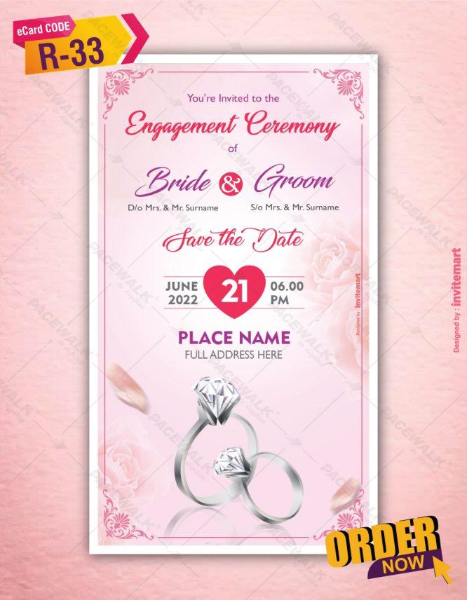 Engagement Party Invitation eCard | R-33