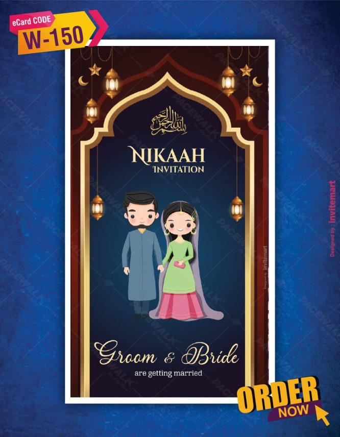 Digital Nikaah Invitation card